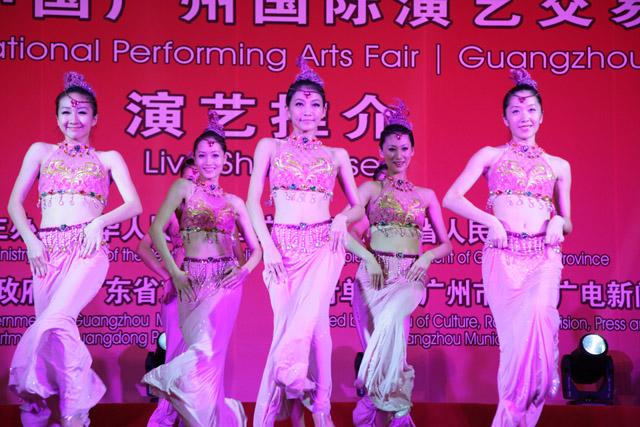广州歌舞剧院广州歌舞团